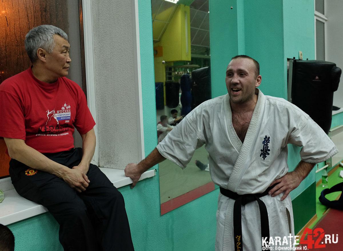 это фото бойца кекусинкай показ