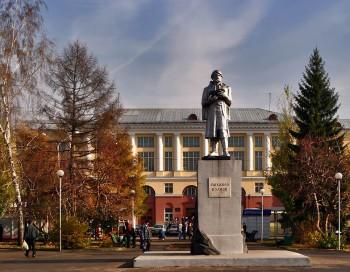 Символ города кемерово
