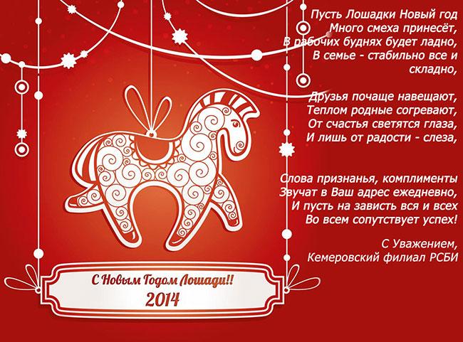 стрелец поздравления с новым годом небо